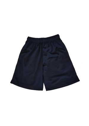 Cardinal McKeefry School Sports Short Navy